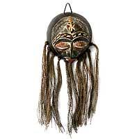 Ghanaian calabash mask,