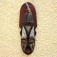 Ghanaian wood mask, 'Ashanti Welcome'