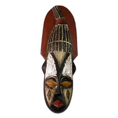 Ghanaian wood mask, 'Ashanti Welcome' - African wood mask