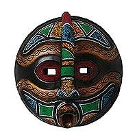 Ghanaian wood mask, 'King's Mask' - African wood mask