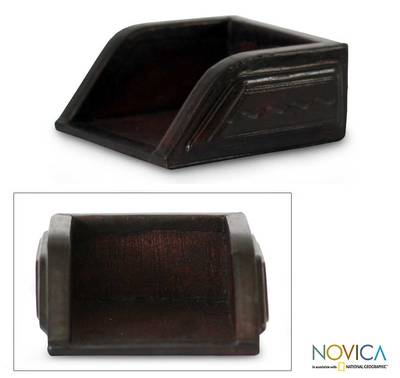 Leather business card holder, 'Complimentary' - Hand Made Leather Business Card Holder