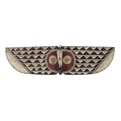 Wood mask, 'Butterfly Dancer' - Bwa Tribe Wall Mask