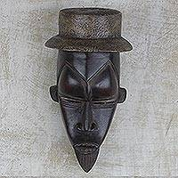 Ivory Coast wood mask, 'Remembrance'