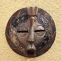 Ghanaian wood mask, 'Bulisa Bird Chief II' - African wood mask