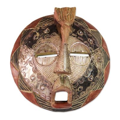 Ghanaian wood mask, 'Bulisa Bird Chief II' - African wood mask