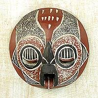 Ghanaian wood mask, 'Man of Fire' - African wood mask