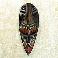 Ghanaian wood Africa mask, 'Remember Your Past' - Hand Beaded Wood Mask from Africa