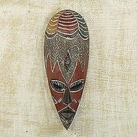 African mask, 'Bountiful Togolese Harvest' - Hand Carved Wooden Mask