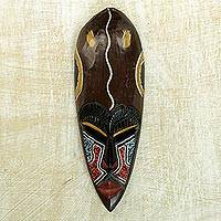 Nigerian wood mask, 'No Dispute' - Unique Nigerian Wood Mask