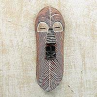 Congolese wood Africa mask, 'Songe Marriage' - Hand Made Congolese Wood Mask