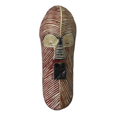 Hand Made Congolese Wood Mask
