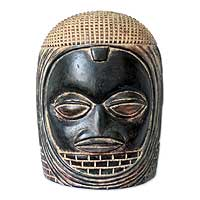 Africa Benin wood mask, 'Veiled Queen' - Beninese Wood Wall Mask