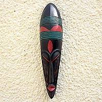 Gabonese wood African mask, 'Fang Intercessor'