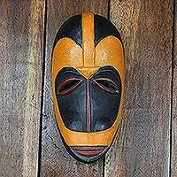 Ivoirian wood African mask, 'Guro Wisdom' - Fair Trade Ivoirian Wood Mask