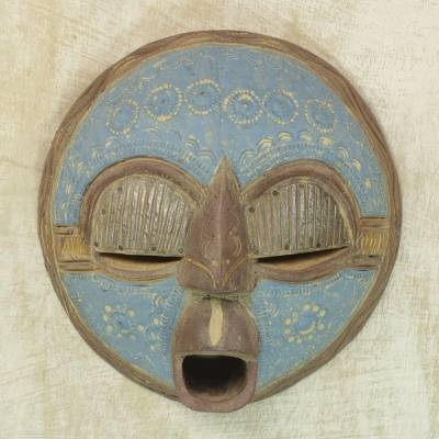 African mask, 'New Love' - Ghanaian Wood Mask from Africa