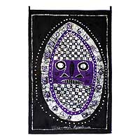 Batik wall hanging, 'King Kosoko's Mask' - Batik Cotton Wall Hanging