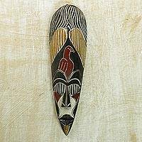 African mask, 'Hausa Spiritual Protector' - Handmade Wood Mask from Africa