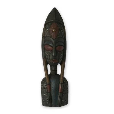 African wood mask, 'My Good Friend II' - Unique Wood Mask