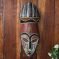 African mask, 'Vigilance' - Authentic Handcrafted Beaded African Mask