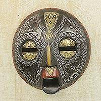 Ghanaian wood mask, 'Sign of Protection' - West African Wooden Mask