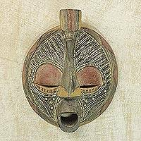 African wood mask, 'A Blessing' - Artisan Crafted Wood Wall Mask