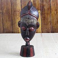 Africa wood mask, 'Sympathy II' - Hand Carved Wood Mask