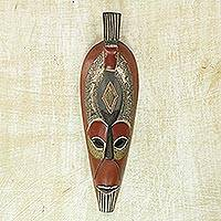 Ghanaian wood mask, 'Dance Mask' - African wood mask