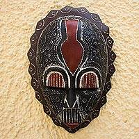 Ghanaian wood mask, 'Happiness'