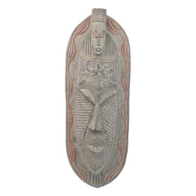 Ghanaian wood mask, 'Playful Lizard' - African wood mask