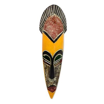 Ghanaian wood mask, 'Protect the Jungle' - African Wood Wall Mask