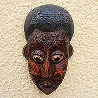 Ghanaian wood mask, 'You Are Loved' - Hand Carved African Wood Mask