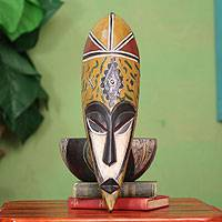 Ghanaian wood mask, 'Young Mother' - African wood mask