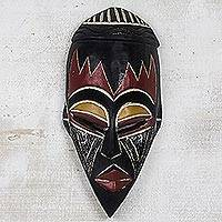 Ghanaian wood mask, 'Be Persistent' - African wood mask