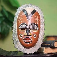 Ghanaian wood mask, 'Center of Beauty' - African Wood Mask