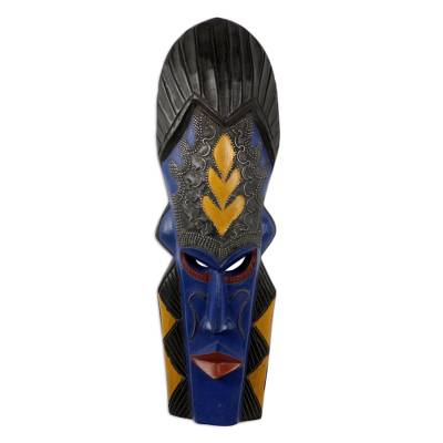 Ghanaian wood mask, 'Royal Identification' - Handmade African Wood Mask