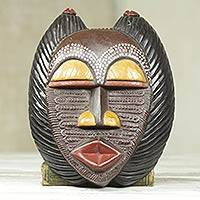 Ghanaian wood mask, 'A Good Mother' - Unique African Wood Mask