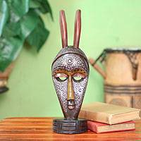 African wood mask, 'Boli Protection'