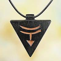 Men's teakwood pendant necklace, 'Ashanti Soul' - Leather and Wood Pendant Necklace for Men