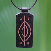 Teakwood pendant necklace, 'Kasapa' - Handmade African Wood Pendant Necklace