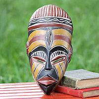 African wood mask, 'Good Morning' - African Artisan Crafted Original Wood Wall Mask