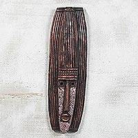 Ghanaian wood mask, 'Denkyira War Song' - African wood mask
