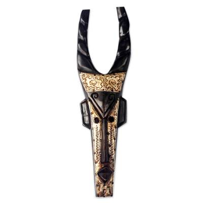 Ghanaian wood mask, 'Spirit of the Antelope' - African Wood Mask