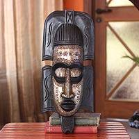 African wood mask, 'Nyansa' - Hand Carved Wood Mask