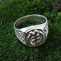 Men's sterling silver signet ring, 'God is Supreme' - Fair Trade Men's Signet Ring