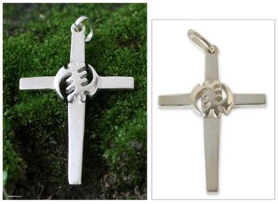 Sterling silver cross pendant, 'God is Supreme' - Handmade Sterling Silver Cross Pendant