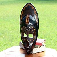 African wood mask, 'Mena' - Fair Trade African Wood Mask