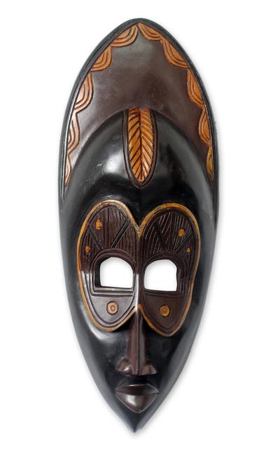 African wood mask, 'Mena' - Fair Trade African Wood Mask