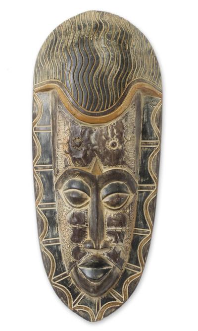 African wood mask, 'Egyptian Pharoah' - Fair Trade African Wood Mask