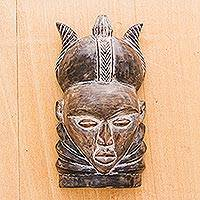 Sierra Leone wood mask, 'Fertility Bundu' - Sierra Leone wood mask