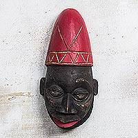 Nigerian wood mask, 'Yoruban Man' - Nigerian wood mask